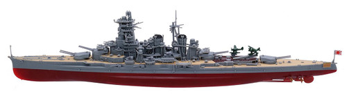 Fujimi FUNE NEXT 007 IJN Japanese BattleShip Kongo 1/700 Scale Kit