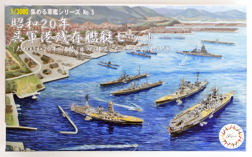 Fujimi Gunkan 05 401393 Kure Naval Port Remaining Warship Set 1/3000 Scale Kit