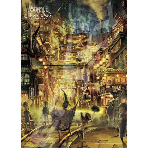 Ensky Jigsaw Puzzle 500-312 Akihiro Nishino Poupelle of Chimney Town (500 Pieces)