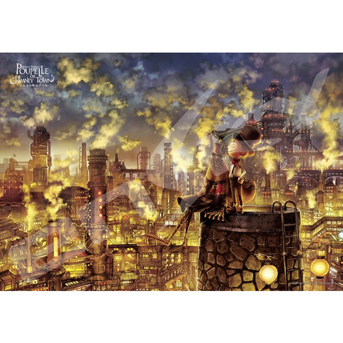 Ensky Jigsaw Puzzle 1000T-65 Akihiro Nishino Poupelle of Chimney Town (1000 Pieces)