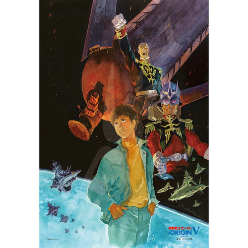 Ensky Jigsaw Puzzle 300-1308 Mobile Suit Gundam The Origin V (300 Pieces)