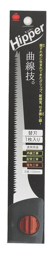 Gyokucho TH002 Razor Saw Hipper Spare Blade (Length:150 Pitch:1.7) 150 mm SYU