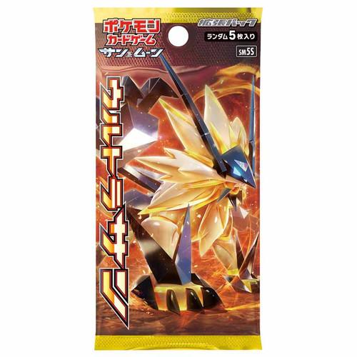Pokemon Card Game SM5S Sun & Moon Ultra Sun Booster Pack BOX