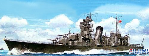 Fujimi TOKU SP80 IJN Light Cruiser Oyodo 1943 Version DX 1/700 scale kit
