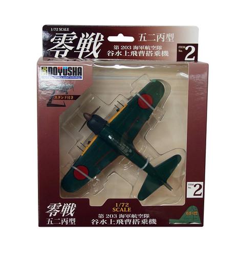 Doyusha 500897 Zero Fighter Type 52 No.2 203 Naval Aviation Tanimizu 1/72 Scale Pre-painted Model