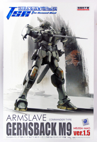 Aoshima 54116 Full Metal Panic TSR Arm Slave Gernsback M9 Ver. 1.5 Melissa Mao Machine 1/48 scale kit
