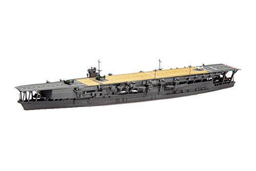 Fujimi TOKU SP82 IJN Aircraft Carrier Kaga 1/700 scale kit