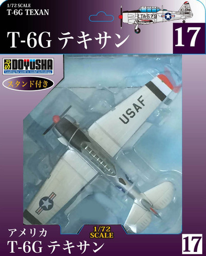 Doyusha 500569 Zero Fighter Type 52 No.17 T-6G Texan 1/72 Scale Finished Model