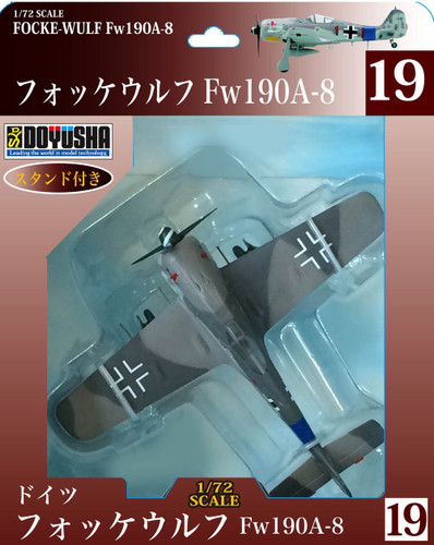 Doyusha 500583 Zero Fighter Type 52 No.19 Fw190A-8 Focke-Wulf 1/72 Scale Finished Model