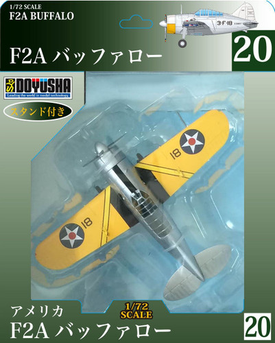 Doyusha 500590 Zero Fighter Type 52 No.20 F2A Buffalo 1/72 Scale Pre-painted Model