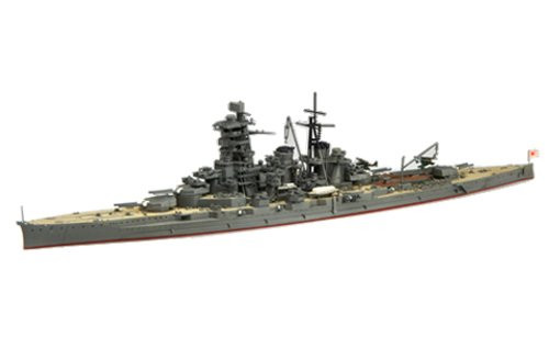 Fujimi TOKU SP83 IJN Fast Battleship Kongo October 1944 1/700 scale kit
