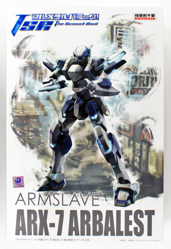 Aoshima 54123 Full Metal Panic TSR Arm Slave ARX- 7 Arbalest 1/48 scale kit