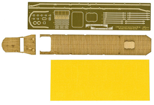 Fujimi 1/700 Gup128 Genuine Wooden Deck Sticker for Aircraft Carrier Ryujo 1/700