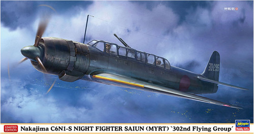 "Hasegawa 07458 Nakajima C6N1-s Night Fighter SAIUN (Myrt) ""302nd Flying Group"" 1/48 scale kit"