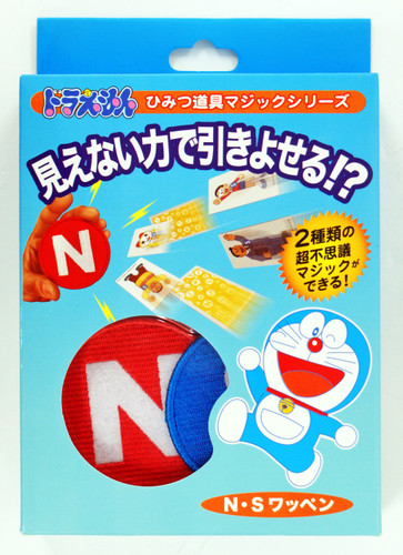 Tenyo Japan 116852 Doraemon NS Patch (Magic Trick) NZA