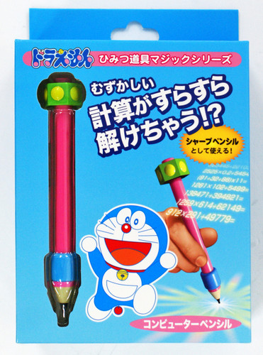 Tenyo Japan 116845 Doraemon Computer Pencil (Magic Trick) NZA