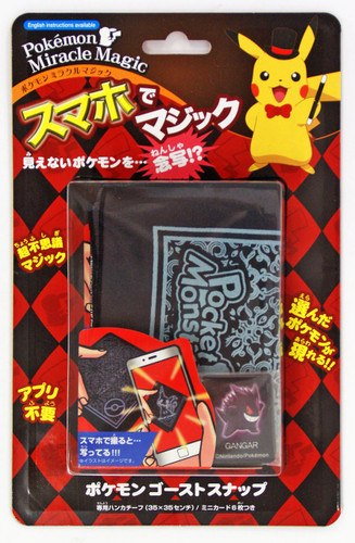 Tenyo Japan 116838 Pokemon Ghost Snap (Magic Trick) NZA