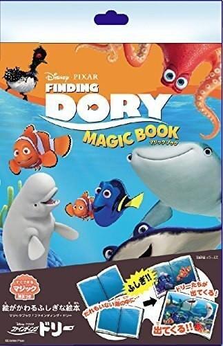 Tenyo Japan 116869 Magic Book Finding Dory (Magic Trick) NZA