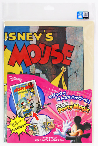 Tenyo Japan 116890 Disney Magical Vintage Poster (Magic Trick) NZA