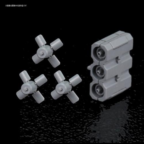 Bandai HG Build Custom 031 BALLISTIC WEAPONS 1/144 Scale Kit