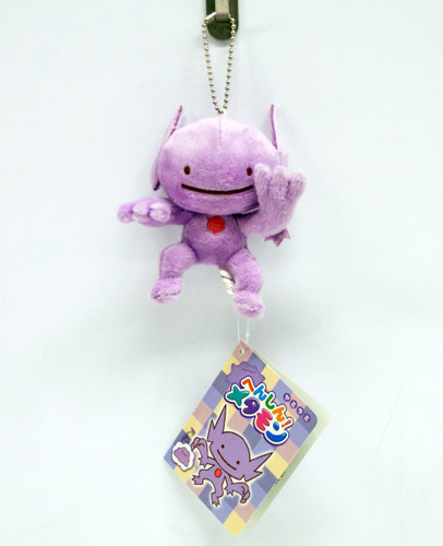 Pokemon Center Original Mascot Ditto Sableye (Yamirami) 1021-231747