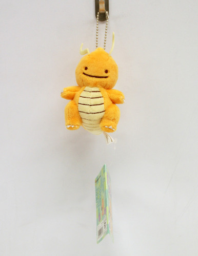 Pokemon Center Original Mascot Ditto Dragonite (Kairyu) 1021-231723