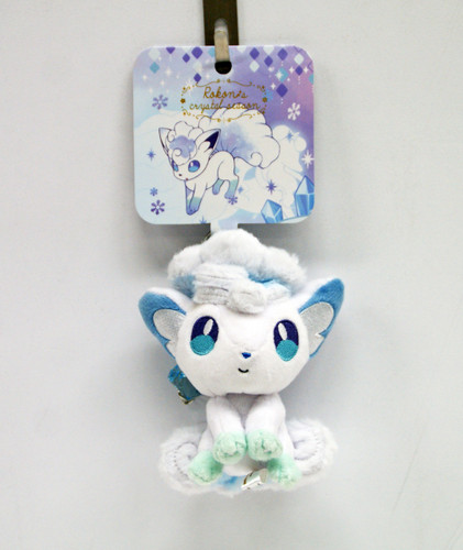 Pokemon Center Original Mascot Alola Vulpix (Rokon) w/ Charm 1021-232607