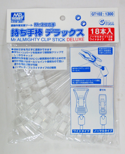 GSI Creos Mr.Hobby GT102 Mr. Almighty Clip Stick Deluxe (18 Pieces)