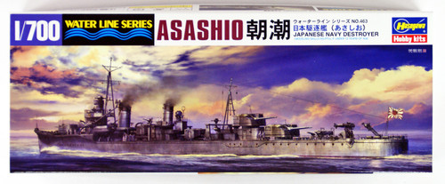Hasegawa Waterline 463 Japanese Destroyer Asashio 1/700 scale kit