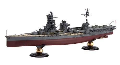 Fujimi FHSP-25 IJN Battleship ISE Full Hull model 1/700 & 1/72 Zuiun Set