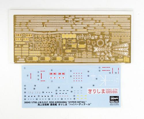 """Hasegawa 30045 JMSDF JS Kirishima DDG-174 """"Hyper Detail"""" 1/700 Scale Kit"""