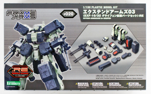 Kotobukiya Frame Arms FA097 Extend Arms 03 (Extend Parts for EXF-10/32 Greifen) RE