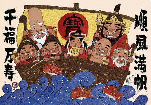 Epoch Jigsaw Puzzle 26-274 Japanese Art Seven Lucky Gods (300 Pieces)