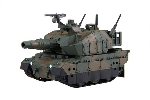 Fujimi TM1 Chibi-maru Military 1 JGSDF Type 10 Tank Non-scale kit