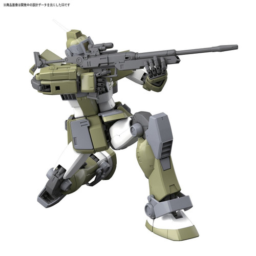 Bandai MG 197683 GM Sniper Custom 1/100 Scale Kit