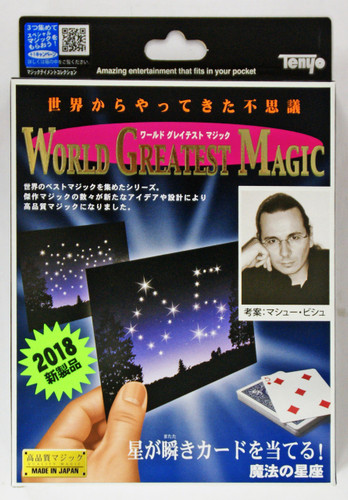 Tenyo Japan 116951 Mathieu Bich Magical Constellation (Magic Trick)