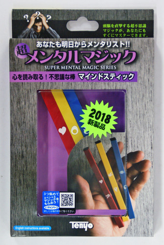 Tenyo Japan 116999 Super Mental Magic Series Mind Stick (Magic Trick)