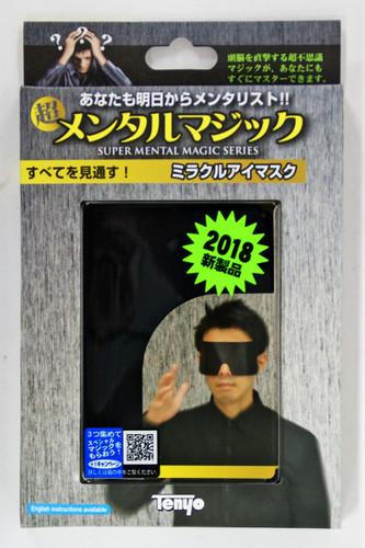Tenyo Japan 117002 Super Mental Magic Series Miracle Eye Mask (Magic Trick)