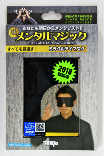 Tenyo Japan 117002 Super Mental Magic Series Miracle Blindfold (Magic Trick)