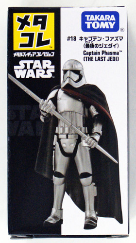 Takara Tomy Disney Star Wars Metakore Metal Figure #18 Captain Phasma The Last Jedi 960065