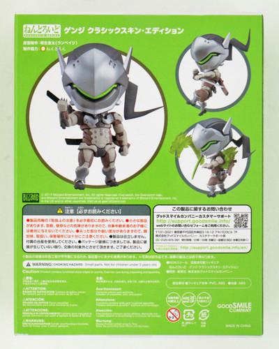 Good Smile Nendoroid 838 Genji: Classic Skin Edition (Overwatch)