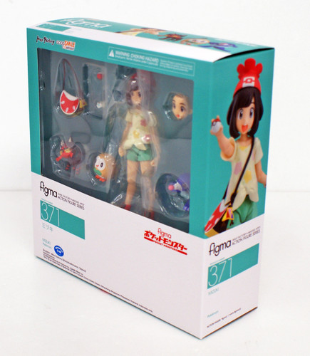 Good Smile figma 371 figma Selene (Pokémon Sun and Moon)