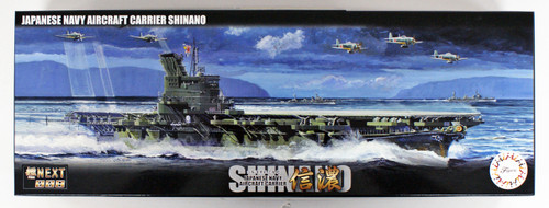 Fujimi FUNE NEXT 008 IJN Aircraft Carrier Shinano 1/700 scale kit