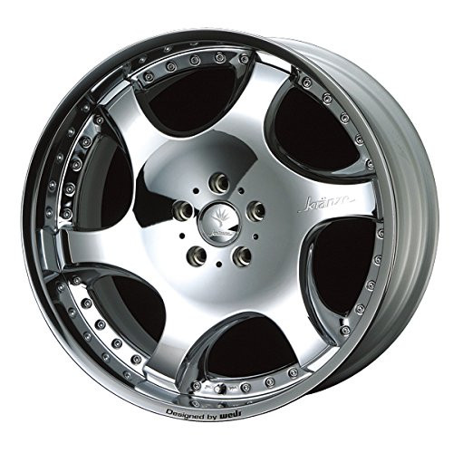 Aoshima 54673 Tuned Parts 76 1/24 Kranze Bazreia 20 inch Tire & Wheel Set