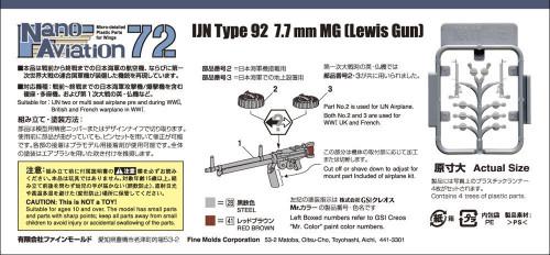 Fine Molds NA11 IJN Type92 7.7mm MG (Lewis Gun) 1/72 scale kit