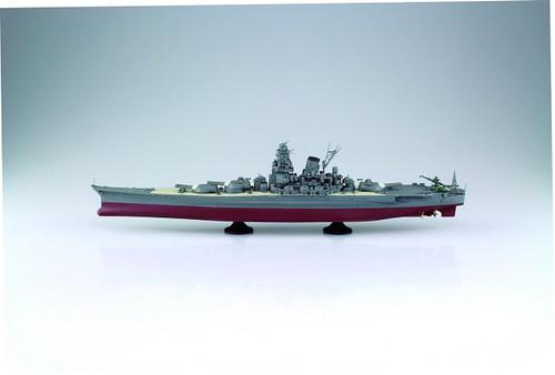 Aoshima 52631 IJN Battleship Yamato Full Hull Model Marine Vessel 1/700 scale kit 4905083052631
