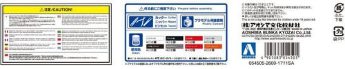 Aoshima 54505 RN80 Hilux Custom '95 (TOYOTA) 1/24 scale kit