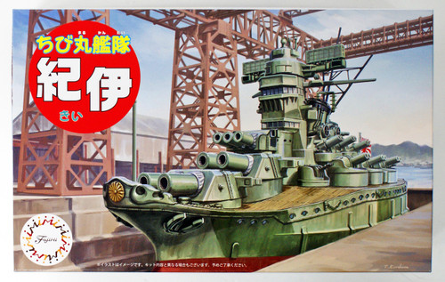 "Fujimi TK36 Chibi-maru Kantai Fleet Battle Ship ""Kii"" non-scale kit"