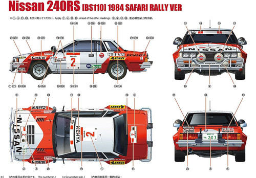 Aoshima 04330 Nissan 240RS BS110 '84 Safari Rally Ver. 1/24 scale kit