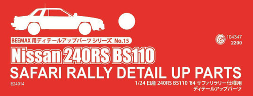 Aoshima 04347 Nissan 240RS BS110 '84 Safari Rally Ver. Detail Up Parts 1/24 Scale